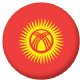 Kyrgyzstan Country Flag 25mm Pin Button Badge